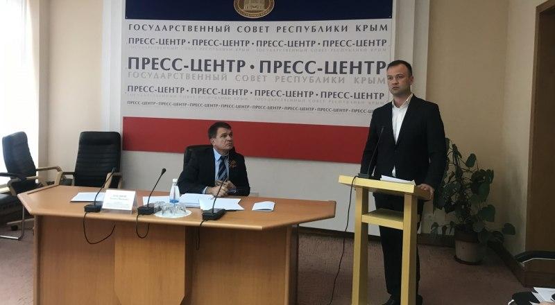 Фото: Министерства строительства и архитектуры Республики Крым
