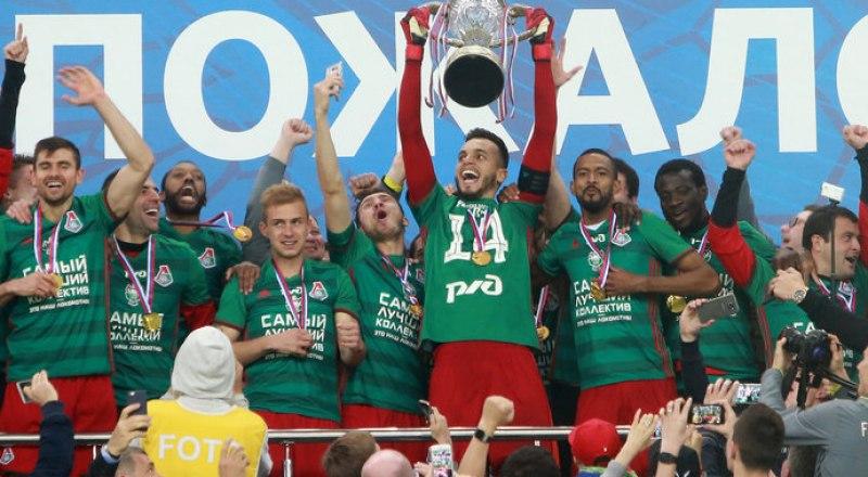 Вот они, счастливые обладатели Кубка России - футболисты московского «Локомотива».