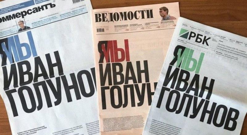 Ни Джулиана Ассанжа, ни Кирилла Вышинского так защищать не будут.