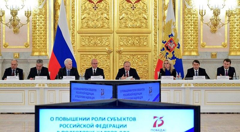 Совместное заседание в Большом Кремлёвском дворце.