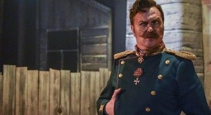 Андрей Пермяков в роли Чебукова.