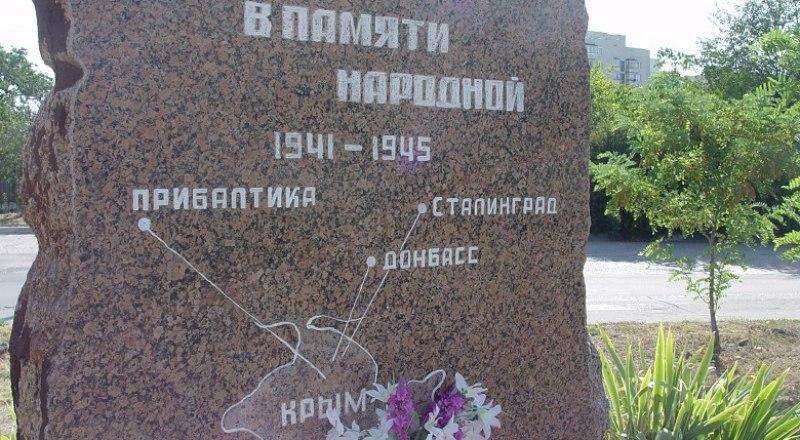 Памятник воинам 51-й Армии в Симферополе.