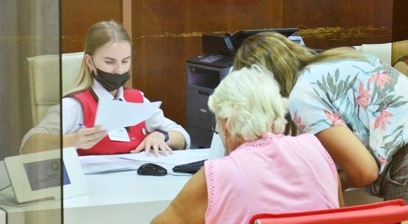 Чтобы лично подать документы на регистрацию прав собственности на недвижимость в Симферополе, нужно получить талон на портале МФЦ в центр «Мои Документы» №2 на ул. Мате Залки.
