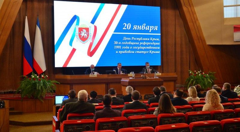 Торжественное собрание в Госсовете, посвящённое Дню республики.