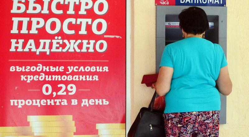 Чаще всего фальшивомонетчики подделывают пятитысячные купюры. Фото Александра Кадникова.