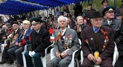 «После пересчёта пенсий ветераны будут получать в 2-3 раза больше денег, чем раньше». / Фото с сайта tumentoday.ru