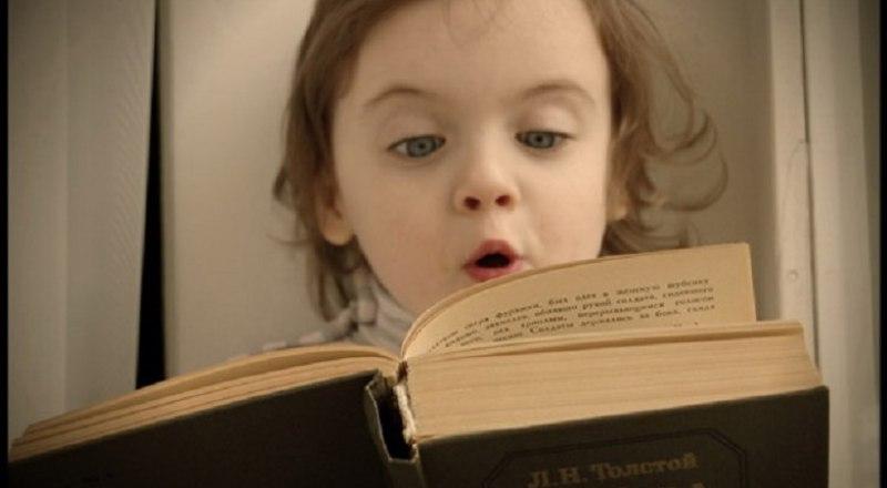 Любовь к книге приходит в детстве.