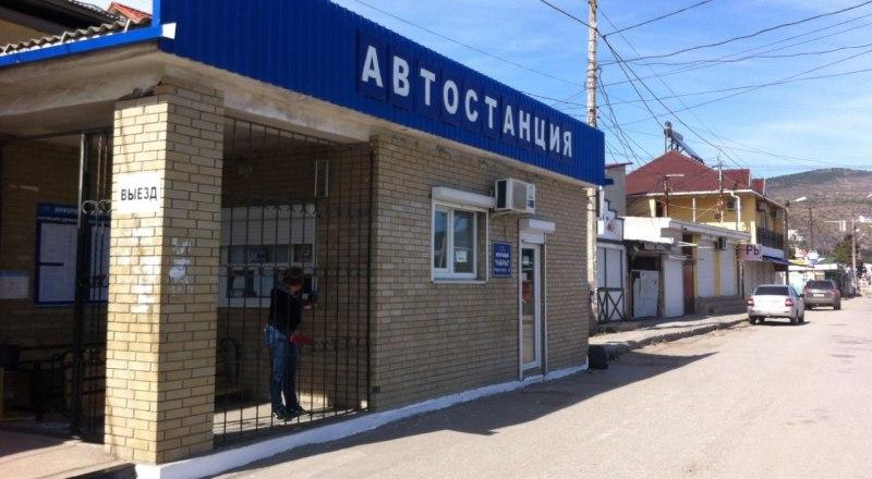 Фото пресс-службы Министерства транспорта Крыма