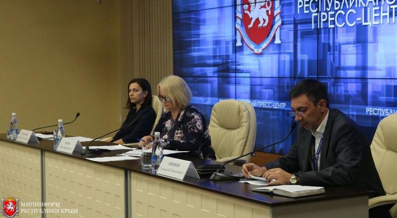 Фото Министерства внутренней политики, информации и связи Республики Крым