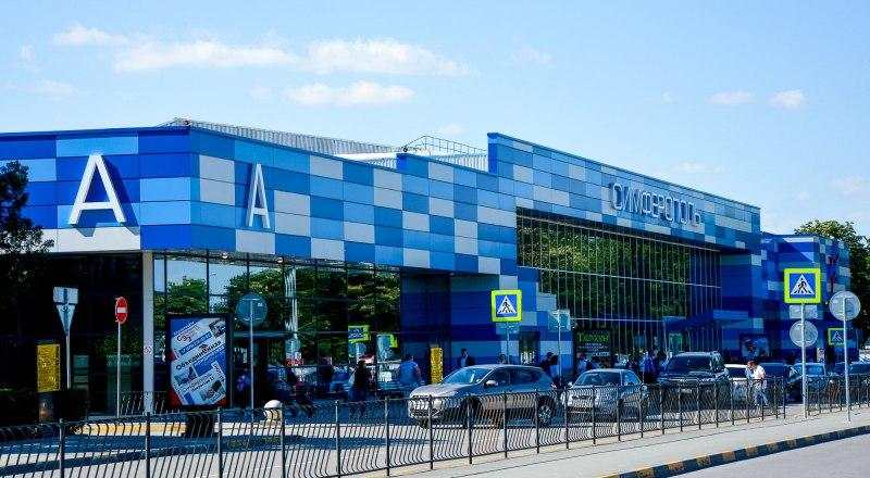Фото: пресс-служба аэропорта Симферополь