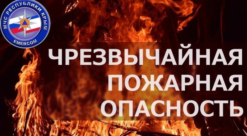 Фото: пресс-служба МЧС РК.