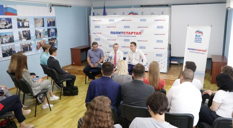 Молодые политики готовы менять Крым к лучшему.