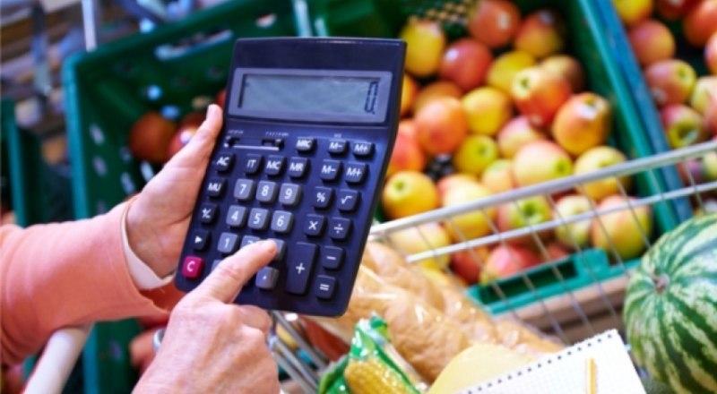 Цены на продовольственные товары снизились