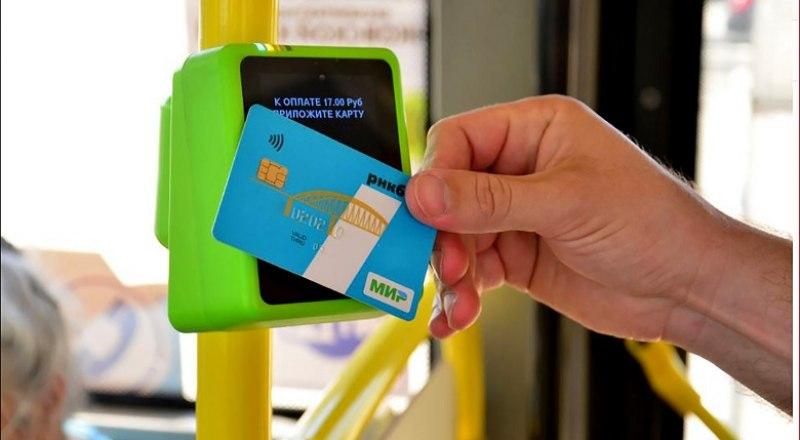 Карта «МИР» и в транспорте, и для выплат.