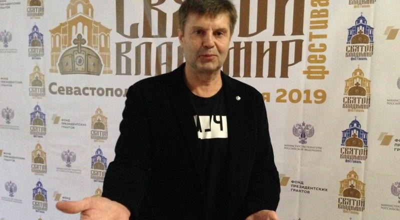 Константин Одегов на «Святом Владимире». Фото автора.