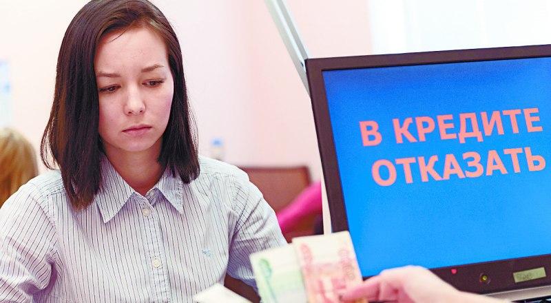 не дают кредит без кредитной историирефинансирование без справок о доходах и поручителей