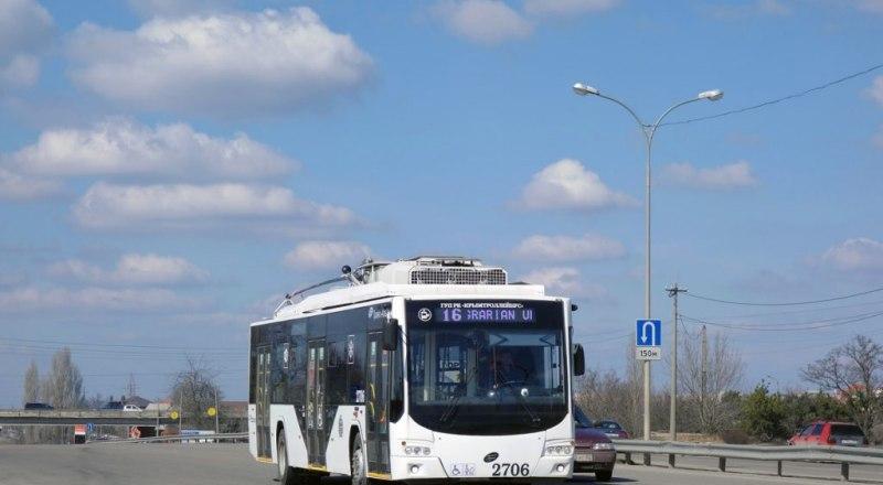 Фото пресс-службы ГУП РК «Крымтроллейбус».
