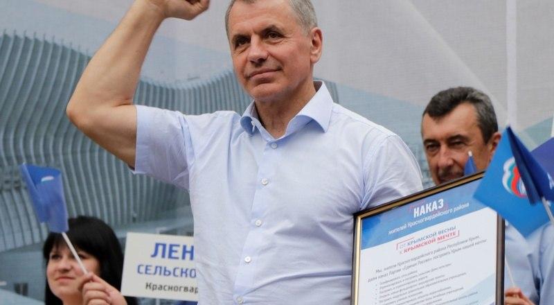 Секретарь регионального отделения партии «Единая Россия» Владимир Константинов.