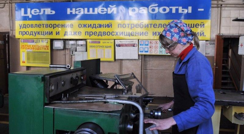 Компетентные работники в крымской промышленности есть - нужно модернизировать оборудование.