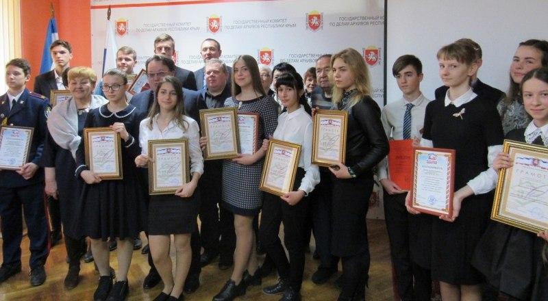 Организаторы и победители конкурса.