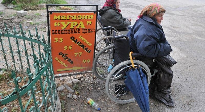 Инвалидам нужна помощь. Но не все готовы ухаживать за другим человеком.