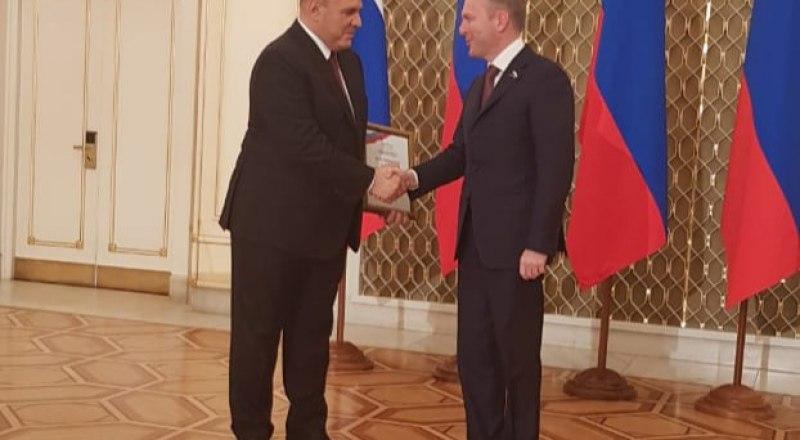 Михаил Мишустин поздравил Константина Бахарева с заслуженной наградой.
