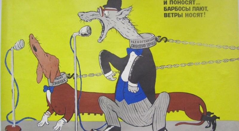 Советская политическая карикатура сохранила актуальность. Кукрыниксы. 1974 г.