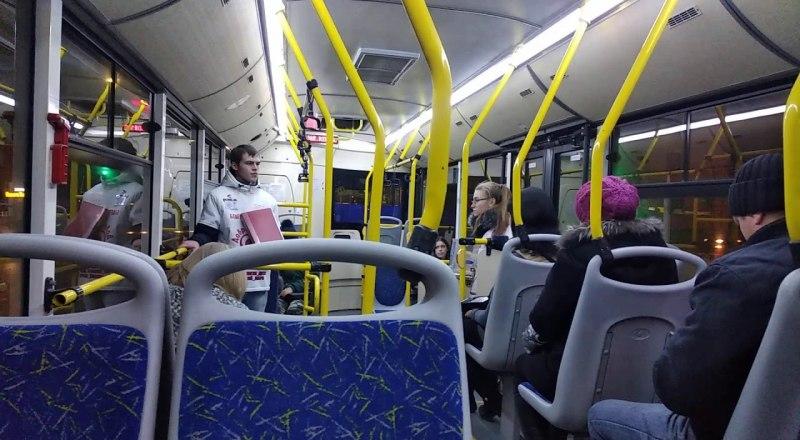 Собирать пожертвования в общественном транспорте теперь незаконно.