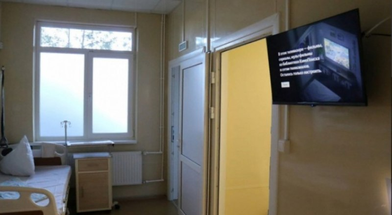 Фото пресс-службы правительства Севастополя.