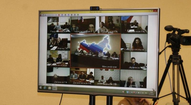 Фото пресс-службы Мининформа Крыма.