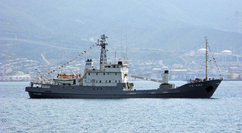 Малое гидрографическое судно ЧФ ГС-402.