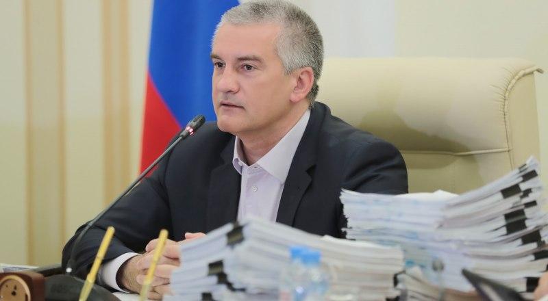 Сергей Аксёнов заверил, в бюджете есть 200 миллионов рублей, которые можно потратить на удешевление газификации.