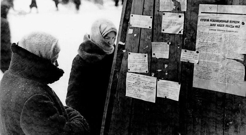Листовки подпольщиков вселяли веру в Победу.