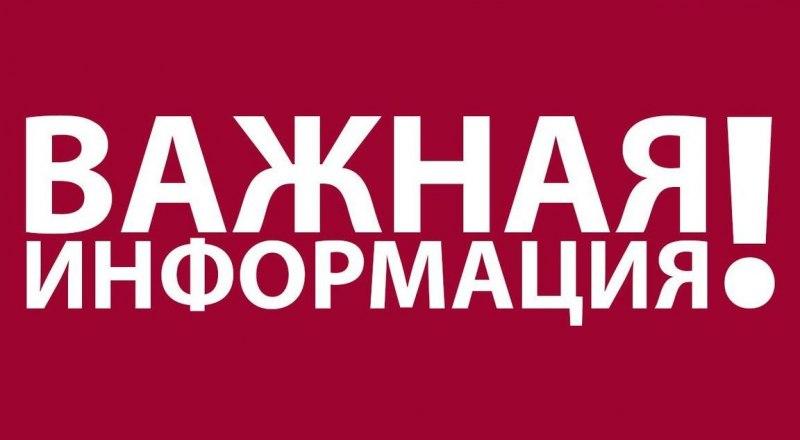 Фото взято с сайта rk.gov.ru