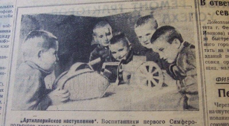 Такими в 1945-м наш корреспондент Леонид Яблонский увидел воспитанников первого Симферопольского детского дома, детей участников Великой Отечественной.