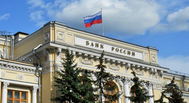 Банк России отвечает за эффективность всей финансовой системы страны.
