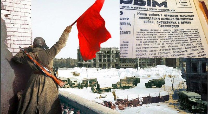О победе в Сталинграде писала и наша газета.