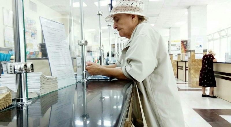Если пенсия меньше 8530 рублей, можно обратиться за ФСД.