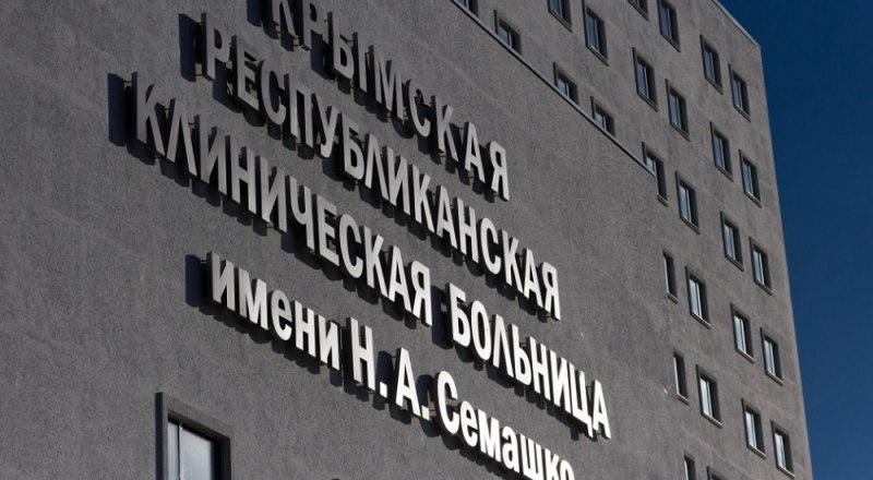 Фото пресс-службы Главгосэкспертизы России