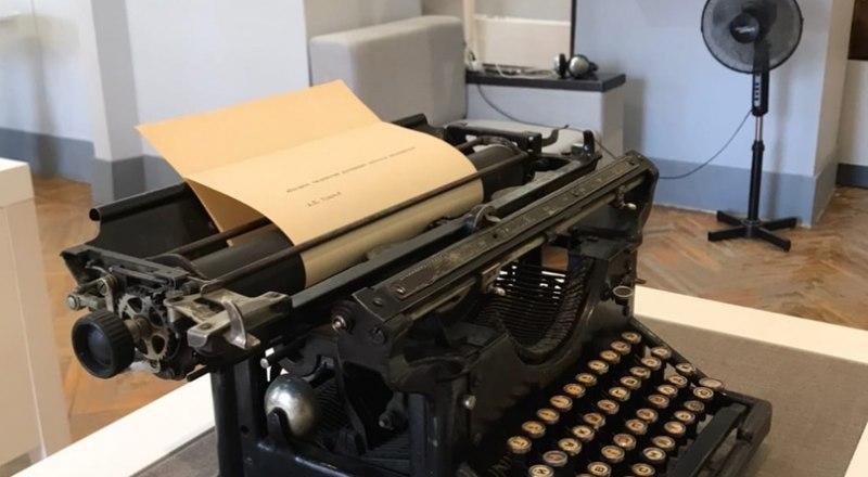 Печатная машинка писателя Алексея Толстого.