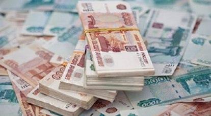 деньги в долг симферополь