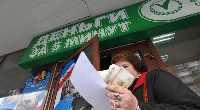 За первые шесть месяцев этого года МФО выдали гражданам 8,5 миллиона займов.