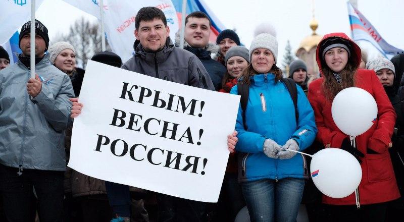 Фото с сайта news.vse42.ru  День воссоединения Крыма с Россией отпразднуют во всех регионах нашей страны.