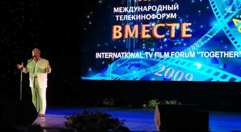 Фото: Пресс-служба Министерства культуры Республики Крым