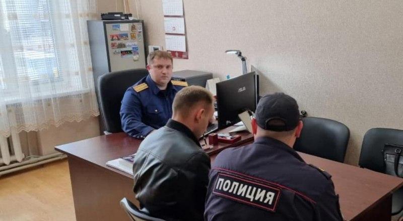 Фото: пресс-служба Следкома РФ по РК и Севастополю