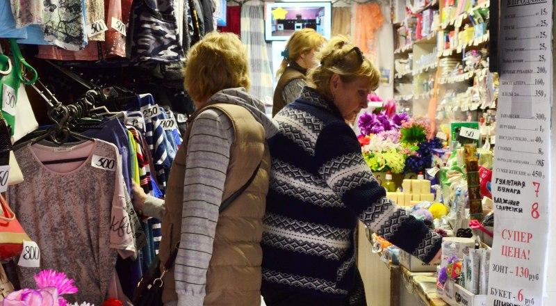 Цены в Крыму растут быстрее, чем в среднем по России.