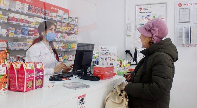 БАДы и гомеопатические препараты продаются в аптеках, однако лекарствами они не являются.