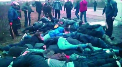 Националисты пытали заложников несколько часов.