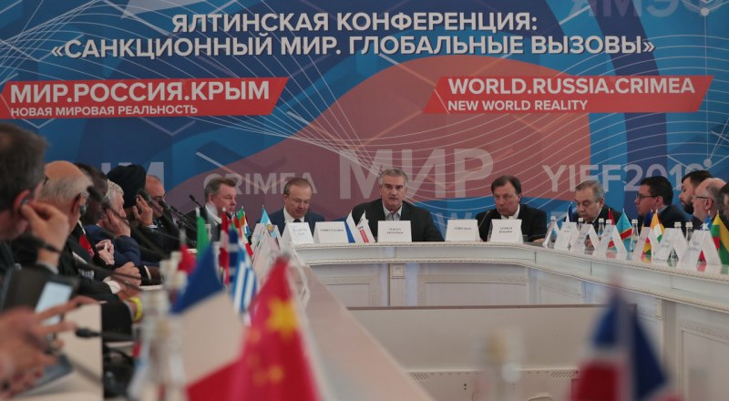 Гостями и участниками форума стали представители 89 стран.