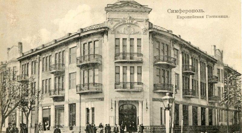 В здании гостиницы в советское время располагалось руководство Крымской АССР.